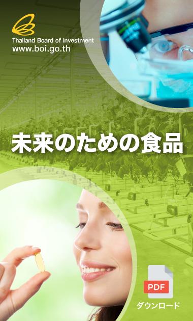 Food_JP.png