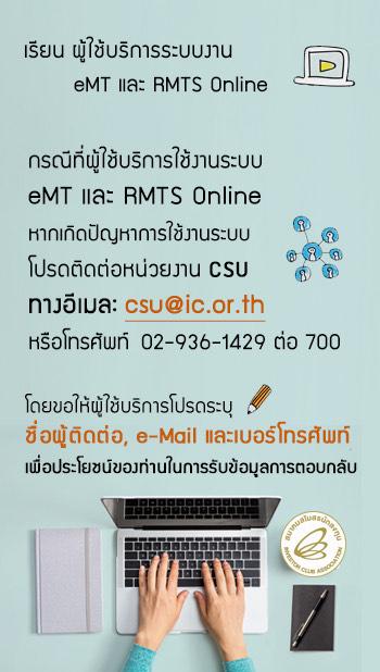 S__50954482.jpg