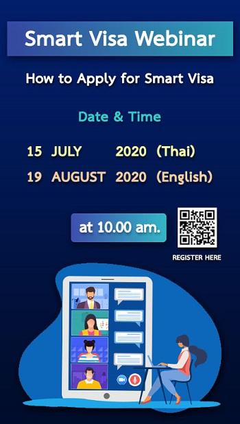 info_webinar.jpg