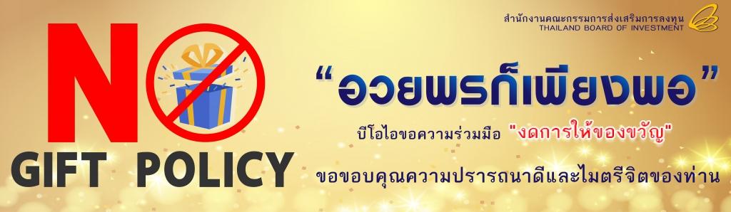 rencontres femmes bangkok